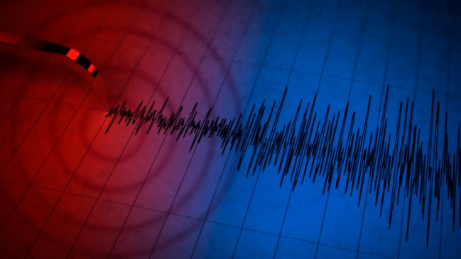 Fuerte #temblor se percibió en la zona central #CooperativaConversa ht...