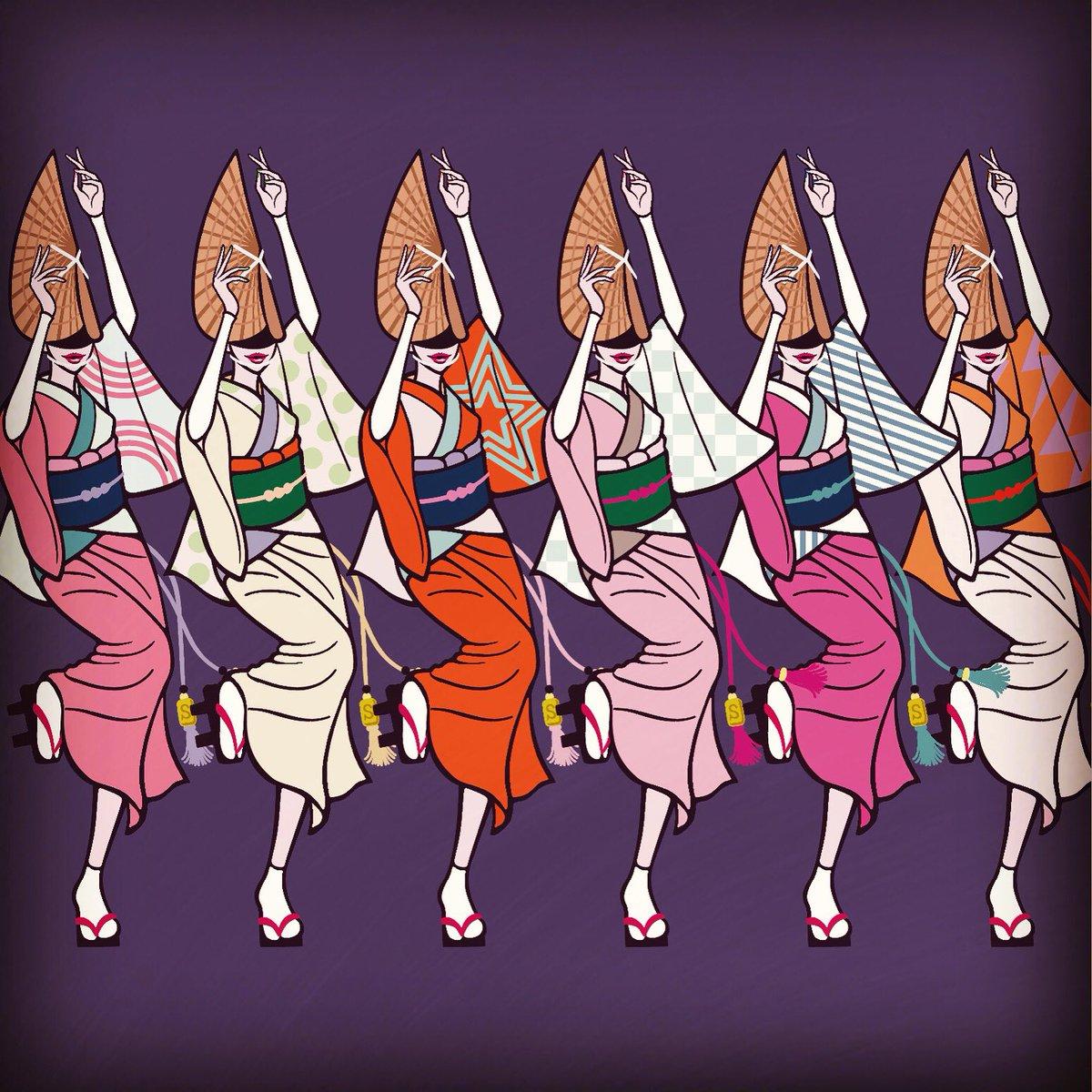 Sachiko Ishizuka On Twitter 阿波踊りってこんなに綺麗で妖艶で