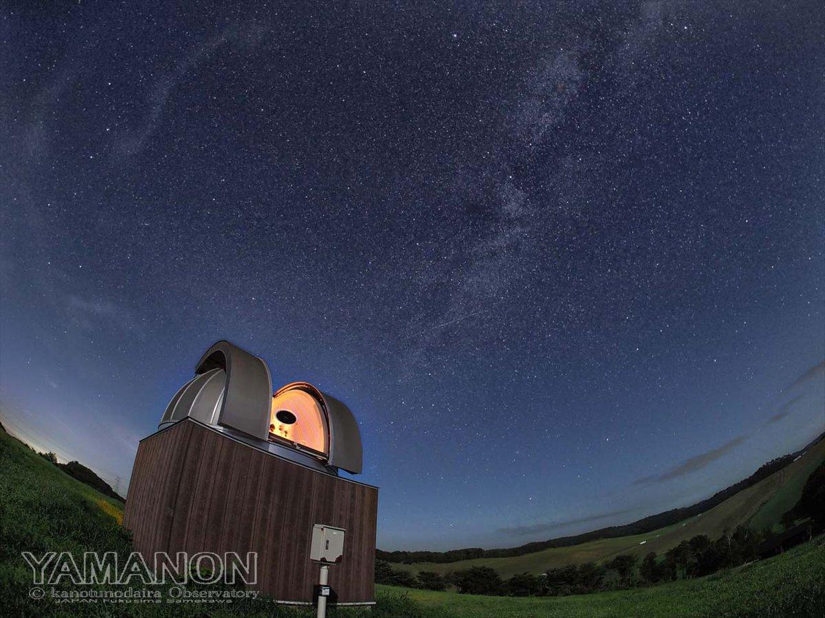 月明かりの鹿角平天文台。