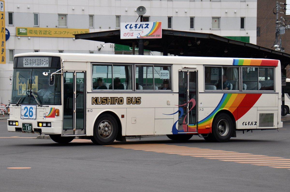 """ざっしー on Twitter: """"くしろバス 釧路200か187 U-LV324N 元:自家用 ..."""