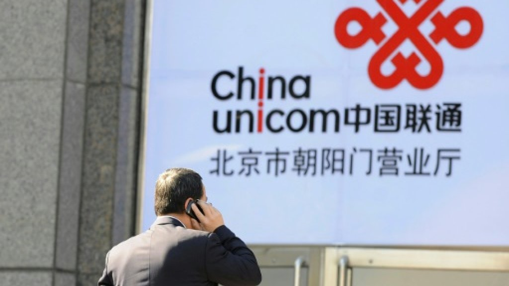 China Unicom shares soar on $11.7 bn stake sale plan https://t.co/sIwN...