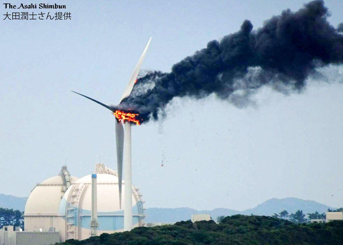 https://t.co/wdldbcE9d2 佐賀県唐津市にある串崎風力発電所の近所の人から21日午後、「風車が燃えている」と119番通報...