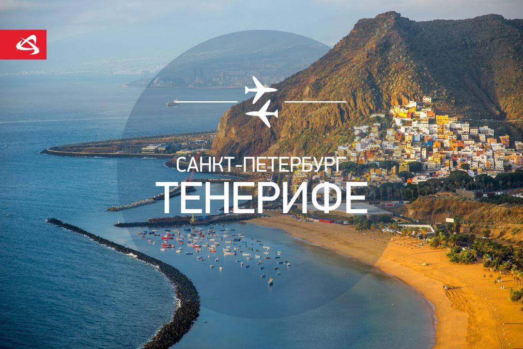Туры в Псков из Санкт Петербурга от всех туроператоров