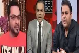 Off The Record  – 21st August 2017 - Lahore Mein Wukla Gardi thumbnail