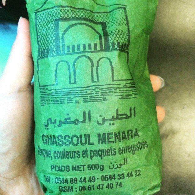 مؤسسة الاطلس الكبير On Twitter الطين المغربى الاصلى