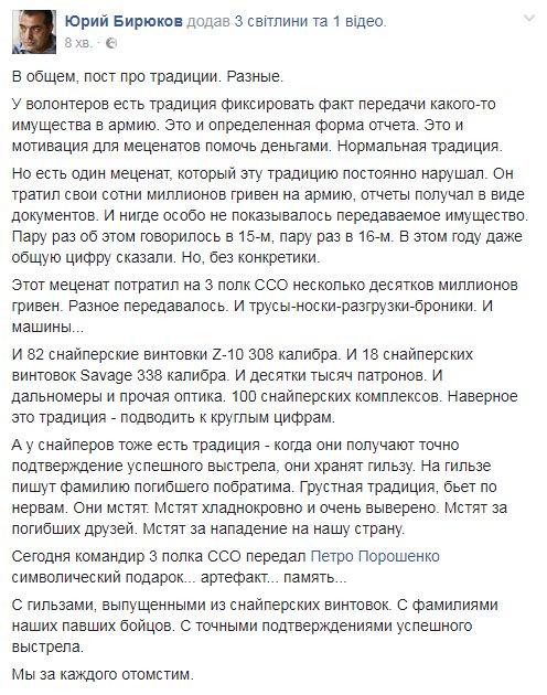 """Объективных оснований для роста цен на газ нет"", - Гройсман - Цензор.НЕТ 95"
