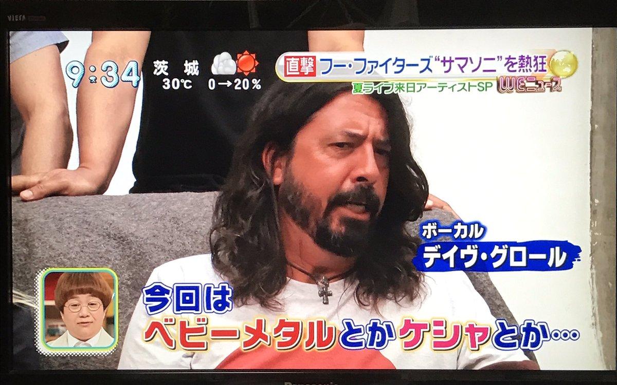 【音楽】BABYMETAL (ベビーメタル)やピコ太郎が日本でもう一つなのに海外で大ウケする理由