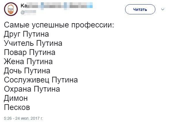 Посольство США предложило россиянам получать американские визы за рубежом - Цензор.НЕТ 3581