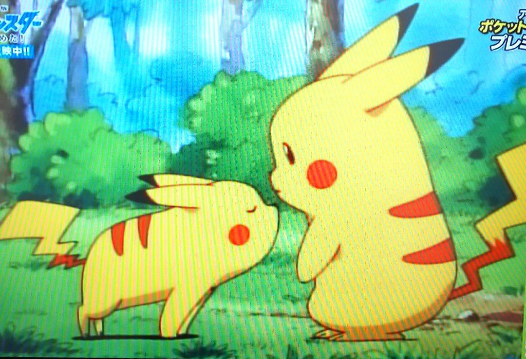 """カラメロ@すず📎 on twitter: """"やっぱりアニメ初期のピカチュウは可愛"""