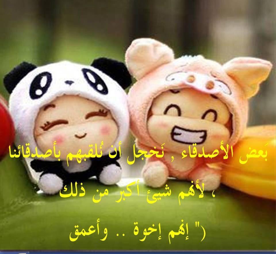 @54_3309 @h22936244 @ahm1__ @sarah14116...