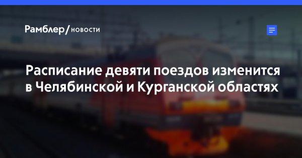 Расписание поездов саратов-москва на павелецкий вокзал