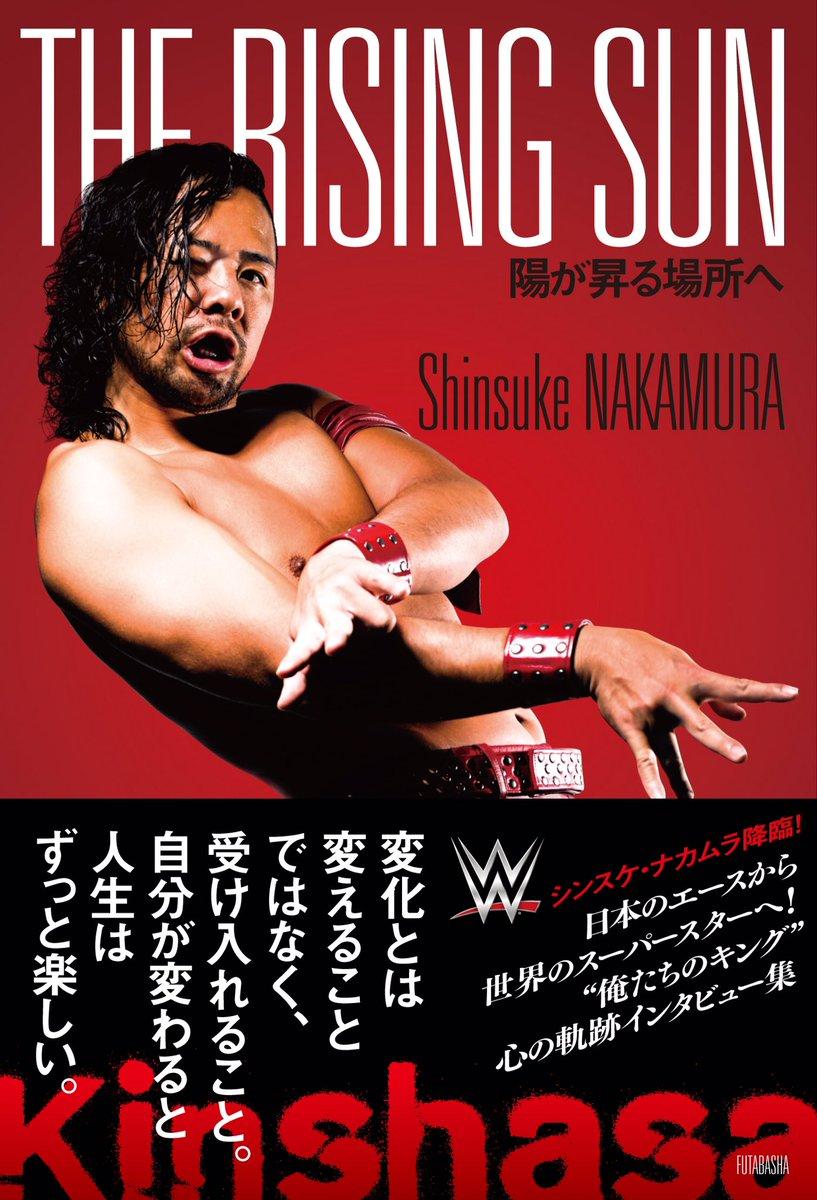 ShinsukeN photo