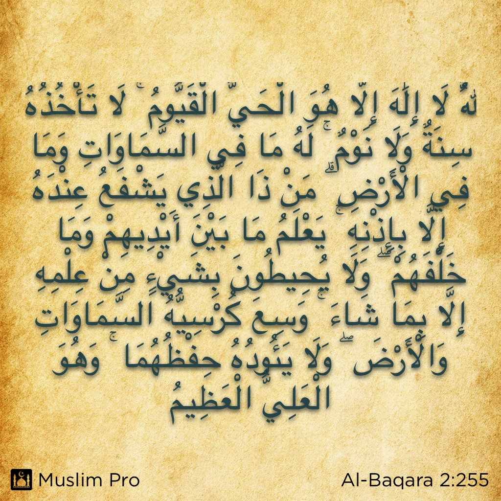 Muslim Pro On Twitter One Who Recites Ayat Al Kursi