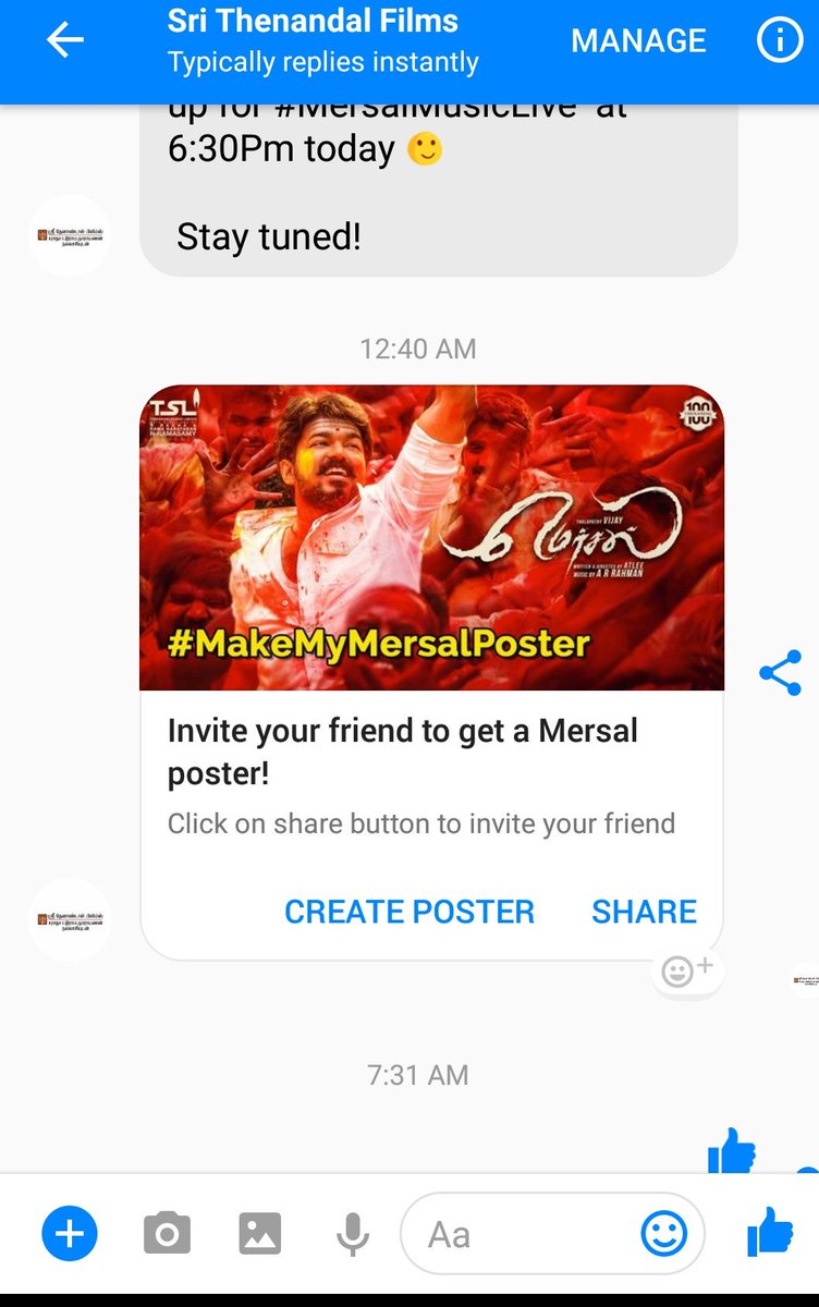 Here is one more innovative promo by @ThenandalFilms #makemymersalposter check #Facebook messenger mam vera level promo @Hemarukmani1 <br>http://pic.twitter.com/Umh2TfTzRc
