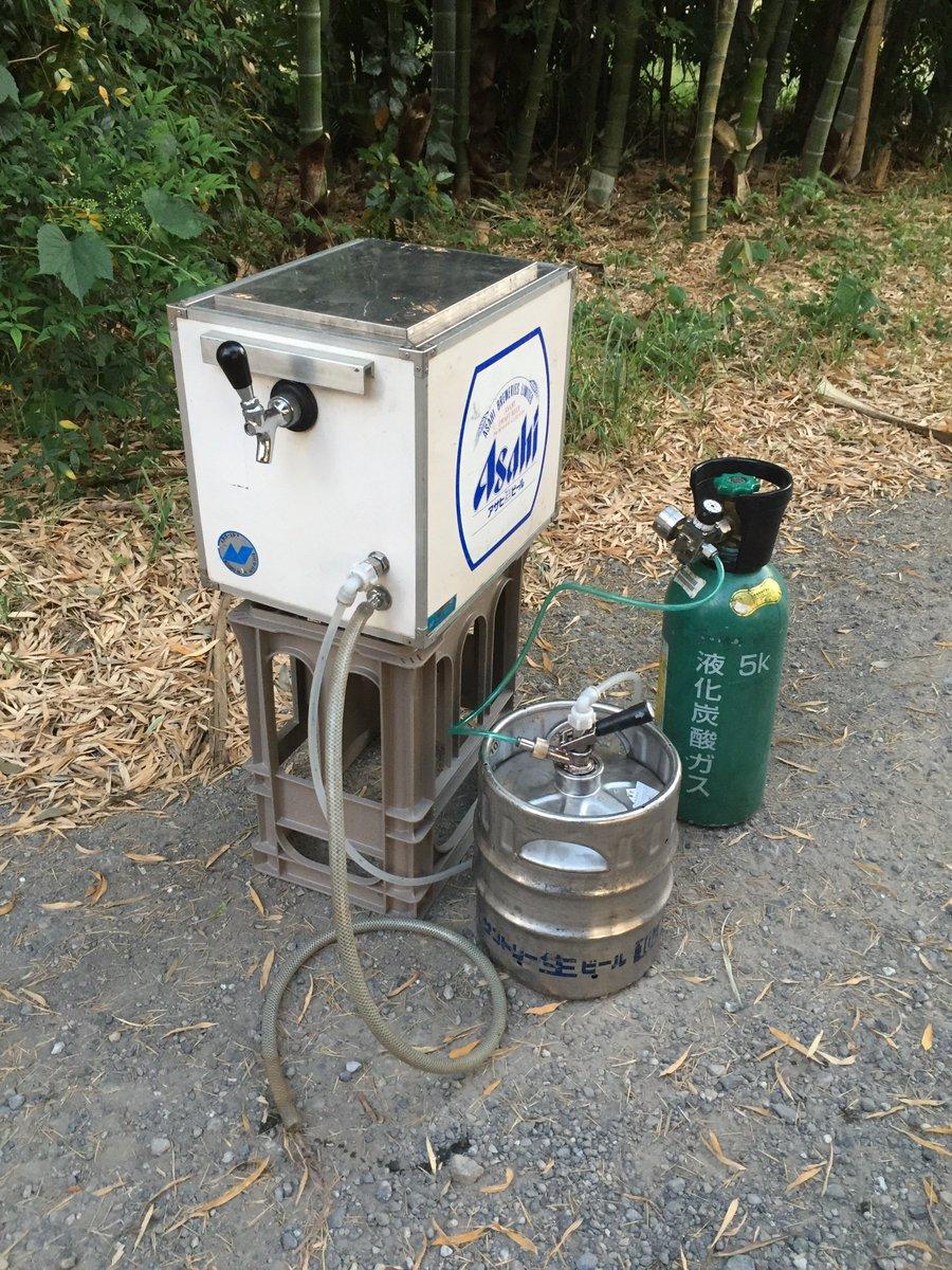 ビール サーバー レンタル 無料