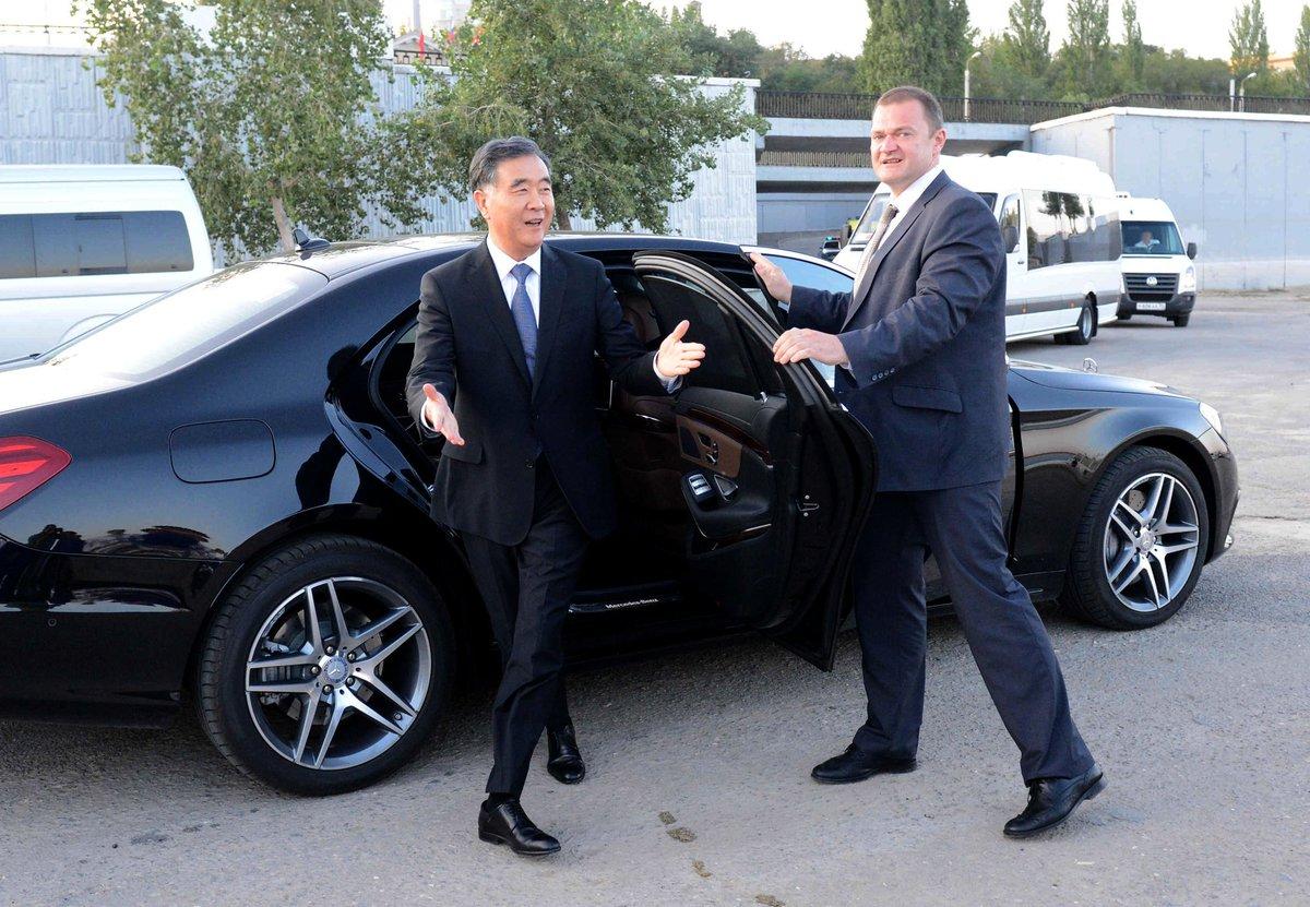 Russian-Chinese intergovernmental negotiations in Volgograd.