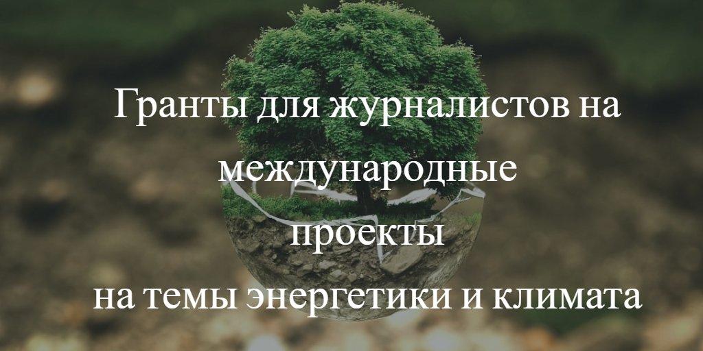 Международные новости россии и мира сегодня
