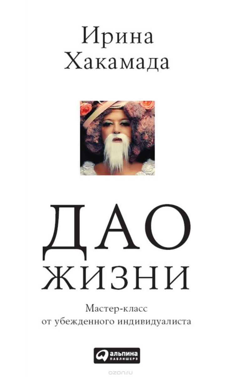 Скачать бесплатно минусовки узбекские