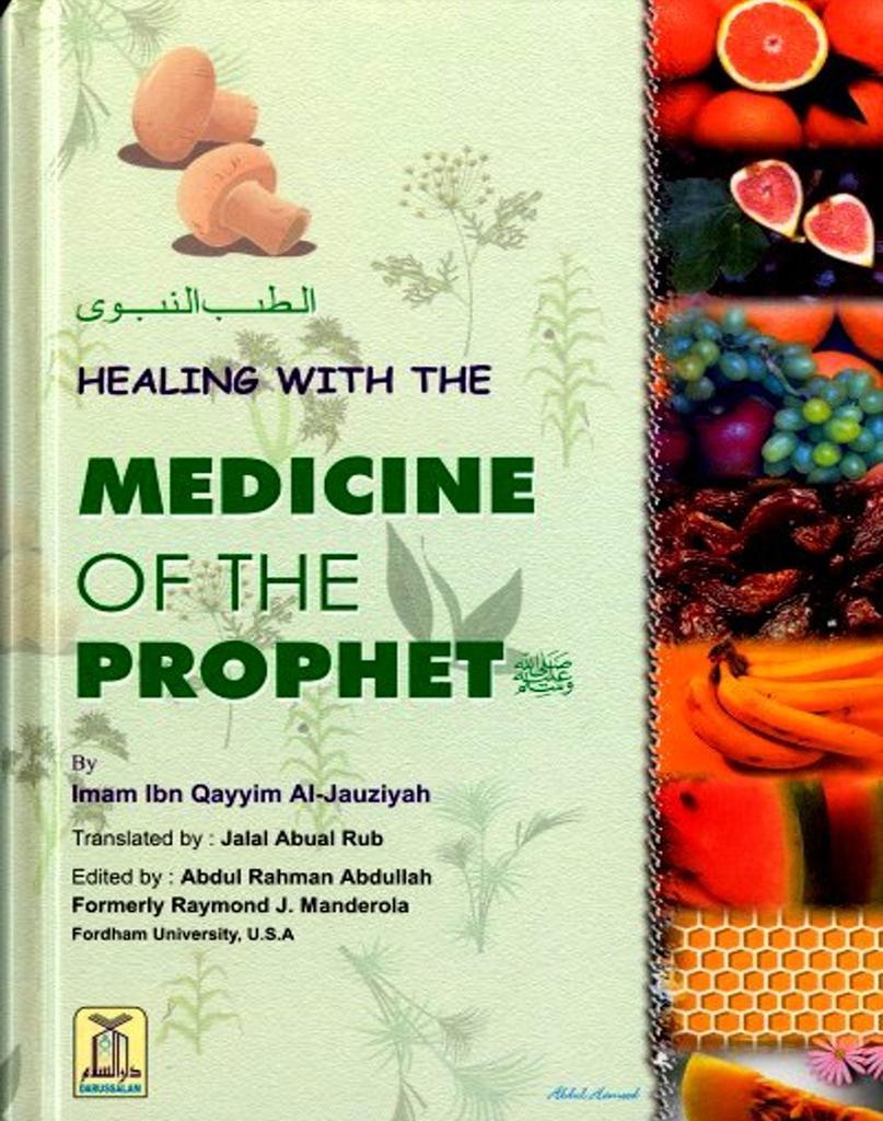 Of prophet muhammad