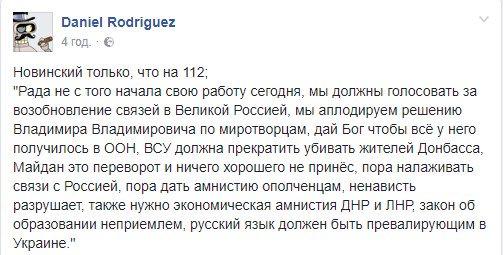 Додон приостановил решение правительства Молдовы об участии армии в учениях в Украине - Цензор.НЕТ 6678