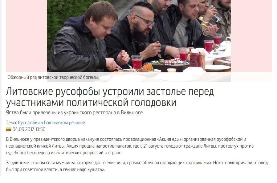 Путин никогда не возражал против размещения миротворцев на Донбассе, - Песков - Цензор.НЕТ 8187
