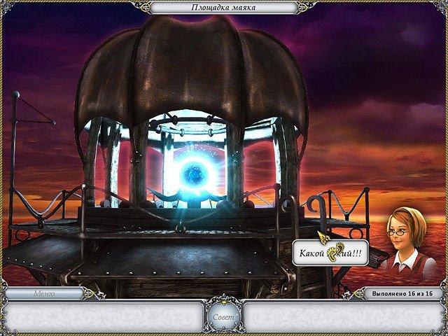 Скачать игра престолов 7 через торрент бесплатно в хорошем качестве