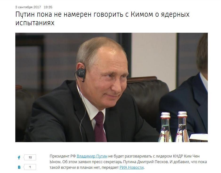 """""""Остановить это безумие чрезвычайно важно для Украины"""", - Климкин о ядерном испытании КНДР - Цензор.НЕТ 286"""
