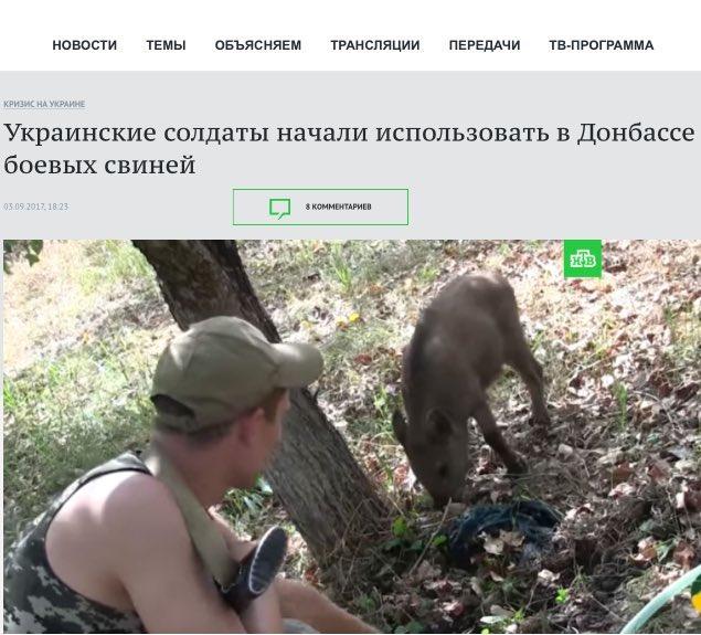 США и Украина проведут наблюдательный полет над Беларусью и РФ - Цензор.НЕТ 7492