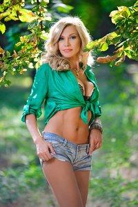 Dating ukrainian