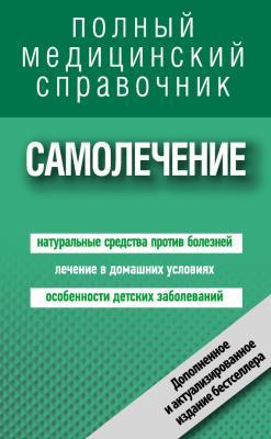 Справочник производителей гречихи