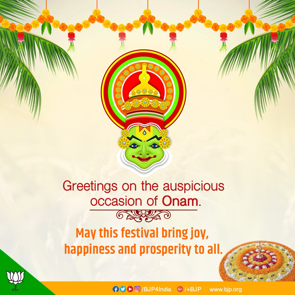 Bjp On Twitter Greetings On The Auspicious Occasion Of Onam