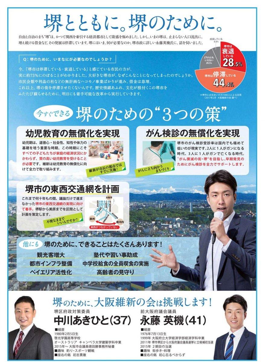 1999年日本の補欠選挙