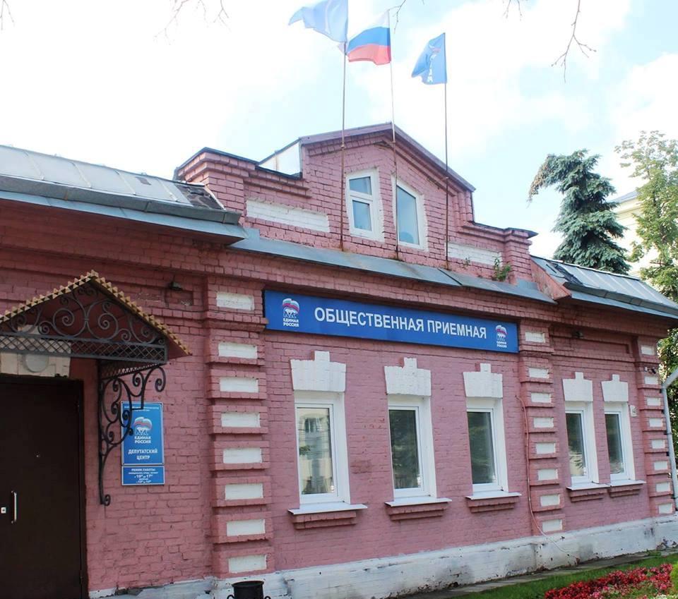 Общественная организация очередники москвы