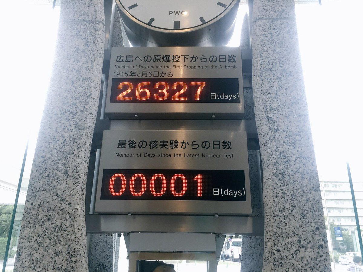 This clock in Hiroshima yesterday