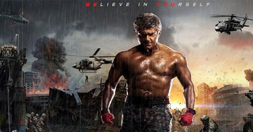 Vivegam Box Office Collection: Ajith's movie breaks one of many Baahubali's records https://t.co/tXVmnkLFVE https://t.co/itagr8nknF