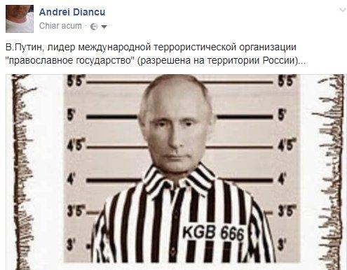 Убийство Вороненкова фактически раскрыто. Ключевые моменты уже известны следствию, - Енин - Цензор.НЕТ 5413