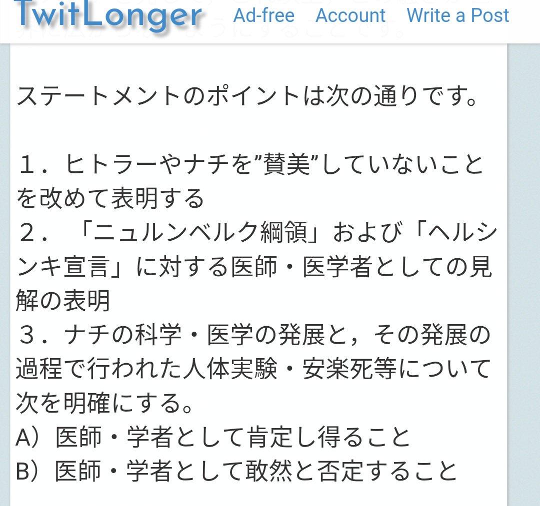 """💫T.Katsumi🎸 on Twitter: """"ステ..."""