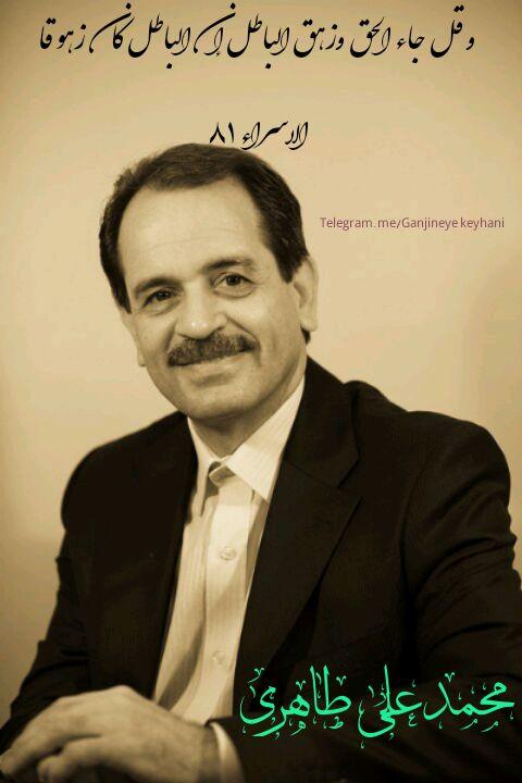 Ganjinekeyhani in Twitter  #FREE_MOHAMMAD_ALI_TAHERI #WeAreTaheri HE IS A TEACHER<br>http://pic.twitter.com/hgA5cAvGQL