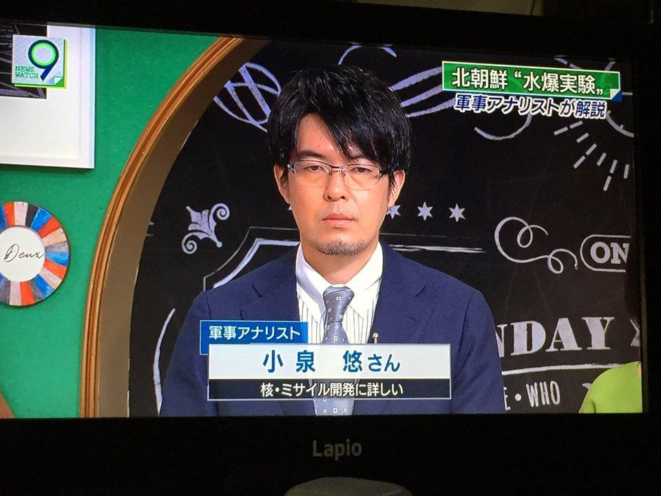 【朗報】松戸の軍事評論家 NHK出演 https://t.co/Y7pidfreu4