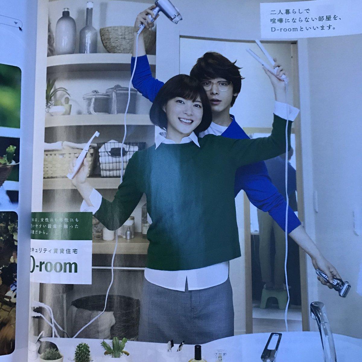 JALの機内誌で見かけたダイワハウスのセキュリティ賃貸住宅の広告。切なくなってきた。ここに鏡は意図的なの? https://t.co/41X4hKwkTB