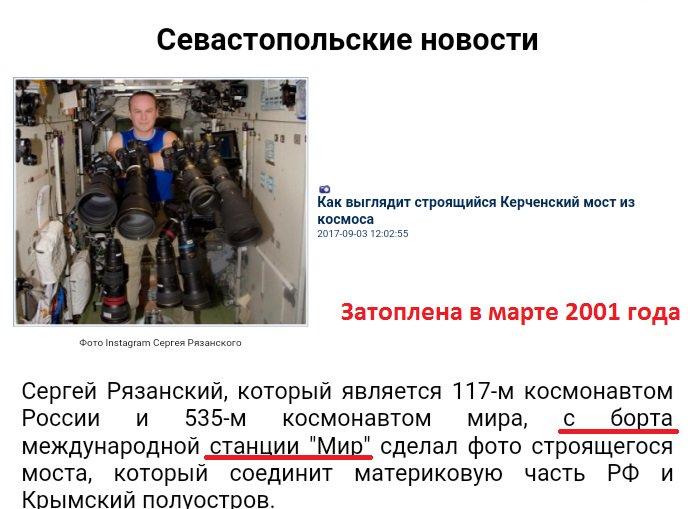"""""""Я бы воздержался"""", - Песков отказался комментировать обещание Кадырова выступить против позиции РФ по Мьянме - Цензор.НЕТ 9652"""
