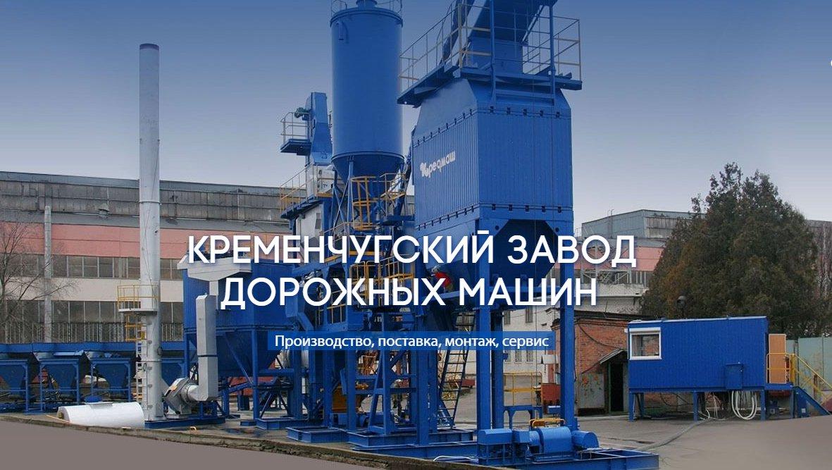 Официальный сайт избирательной комиссии белгородской области