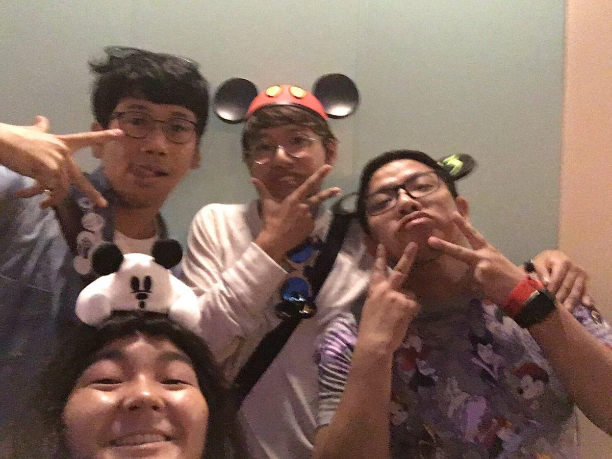 """ミキ 亜生 弟 on twitter: """"ディズニーランドって最高!!やっと行けまし"""