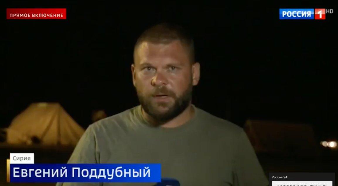 Эксклюзивное интервью Евгения Поддубного на смерть Захарченко