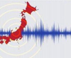 【注意喚起】地震予知の第一人者・早川正士が衝撃発言!〇日が・・・(画像あり) - https://t.co/2CcBgXxbTa https://t.co/D9iTFKs4wH
