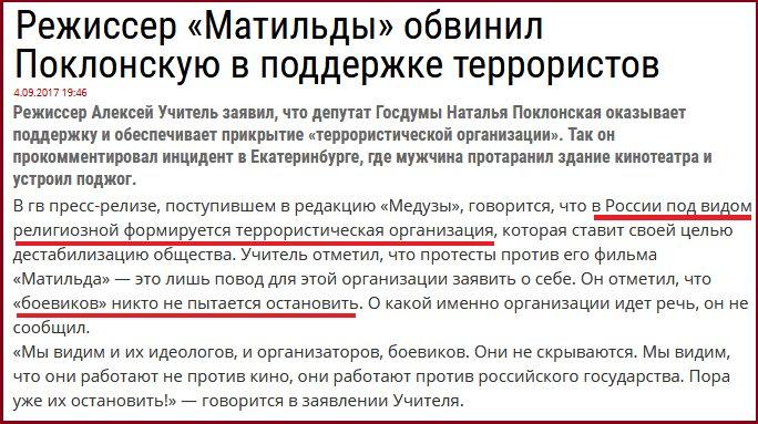 """""""Я бы воздержался"""", - Песков отказался комментировать обещание Кадырова выступить против позиции РФ по Мьянме - Цензор.НЕТ 3211"""