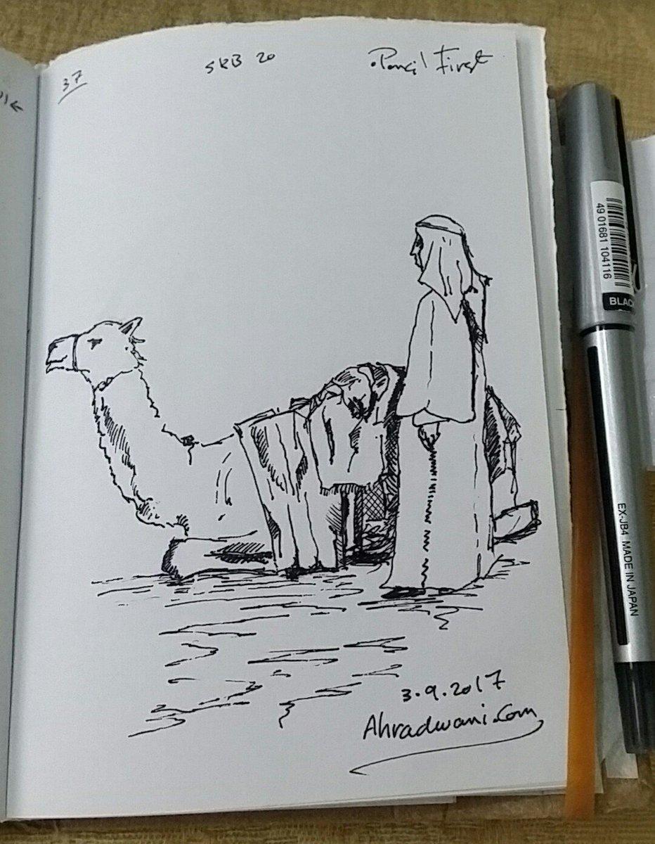 Sketch 37 From My Sketchbook Pencil First Black Pen Drawing Doha Qatar Kuwait Usa Uk Europe Ahradwani Radwani Art Turkeypictwitter