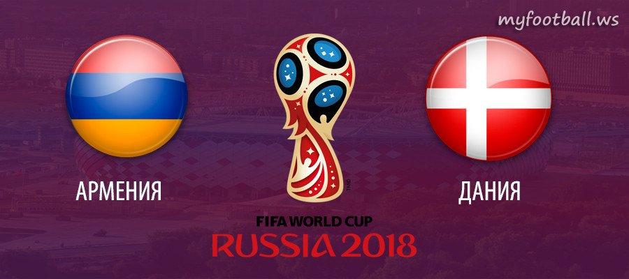 футбол чемпионат мира график игр