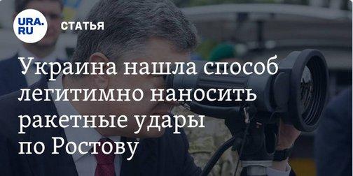 В случае принятия решения о введении миротворцев не может быть и речи о присутствии военных РФ на территории Украины, - МИД - Цензор.НЕТ 727