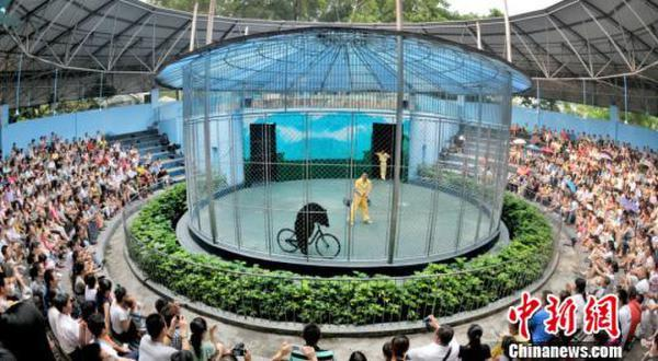#Guangzhou Zoo closes 24-year-old circus, will be replaced with scientific exhibition center https://t.co/5yaY4SSwMn